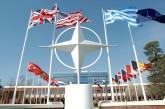 VERTICE NATO PER I 70 ANNI