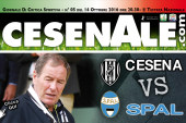 CESENA – SPAL 14-10-2016 ORE 20.30