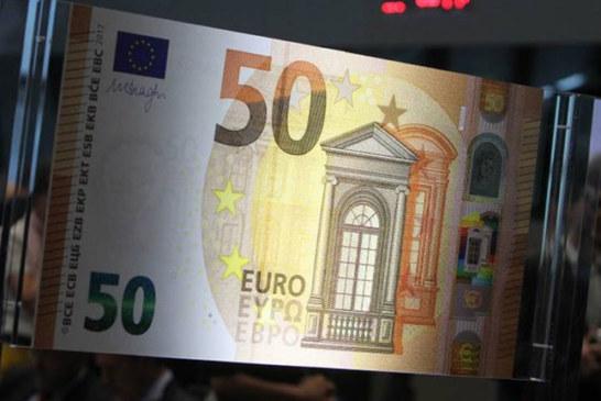 PADOAN: E SE FINISSE L'EURO?