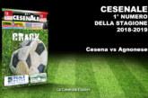 CESENALE' 2018-19 – Cesena vs Agnonese