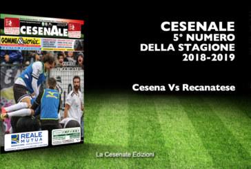 CESENALE' 2018-2019 – Cesena Vs Recanatese