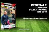 CESENALE' 2018-2019 Cesena vs Campobasso