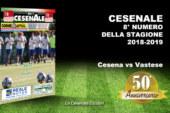 CESENALE' 2018-2019 Cesena Vs Vastese