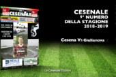 CESENALE' 2018-2019 Cesena Vs Giulianova