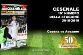 CESENALE' 2018-2019 Cesena Vs Avezzano