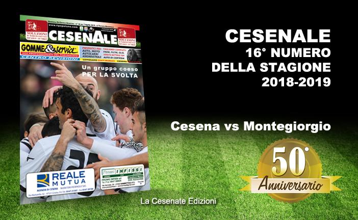CESENALE' 2018 – 2019 Cesena Vs Montegiorgio