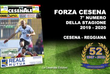 CESENALE' 2019/2020 – Cesena Vs Reggiana