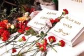 ANNIVERSARIO MORTE DI CRAXI