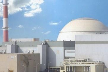 IRAN TERREMOTO VICINO BASE NUCLEARE