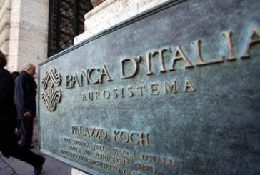 BANCA D'ITALIA SCATTANO CONTROLLI