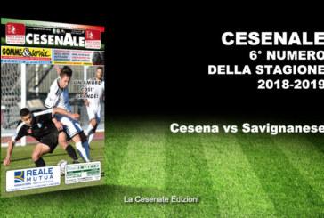 CESENALE' 2018-2019 – Cesena Vs Savignanese