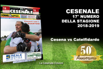 CESENALE' 2018-2019 Cesena Vs Castelfidardo