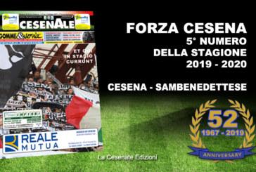 CESENALE' 2019 – Cesena Vs Sambenedettese