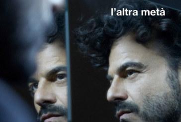 CESENA ARRIVA RENGA L'ALTRA META'
