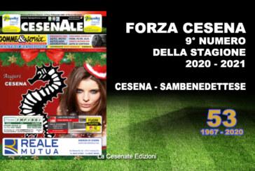 CESENALE' 2020 Cesena Vs Sambenedettese