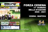 CESENALE' 2020/2021 Cesena Vs Mantova