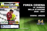 CESENALE' 2020-2021 Cesena vs Arezzo