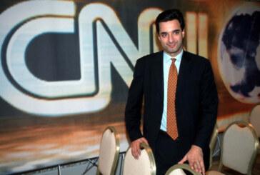 1 GIUGNO NASCE LA CNN